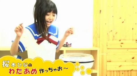 sakuragi_doukyu3_00040.jpg