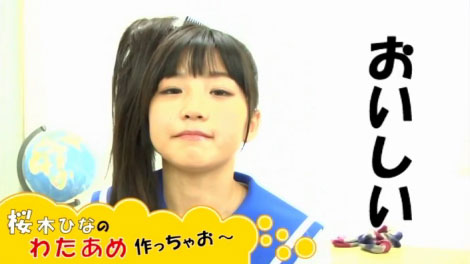 sakuragi_doukyu3_00042.jpg