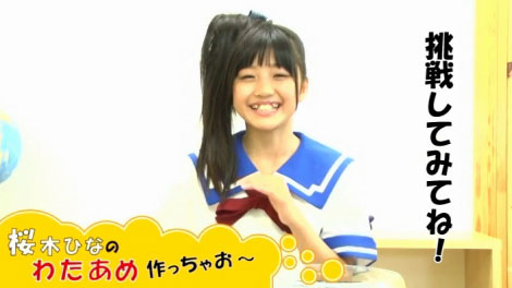 sakuragi_doukyu3_00043.jpg