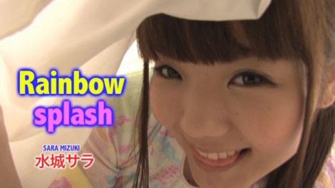 sara_rainbow_00001.jpg