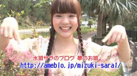 sara_rainbow_00042.jpg