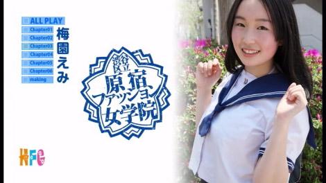 shibuyaku_umezono_00000.jpg