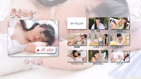 tensin_sirosaki_00000.jpg