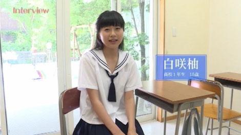 tensin_sirosaki_00001.jpg
