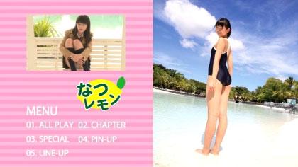 yoshioka_natsulemon_00000.jpg