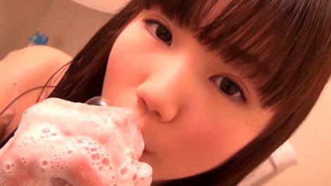 yuuka_curewhite_plus_00056.jpg