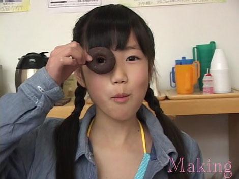 yuuka_nikki_00026.jpg
