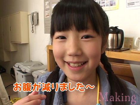 yuuka_nikki_00027.jpg