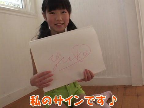 yuuka_nikki_00036.jpg