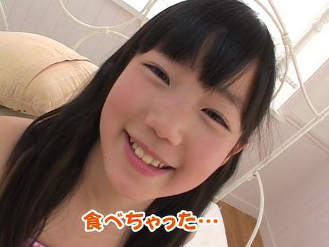 yuuka_nikki_00055.jpg