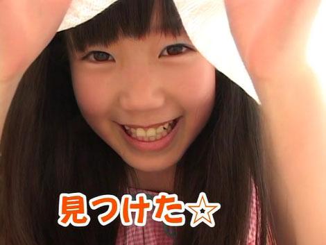 yuuka_nikki_00061.jpg