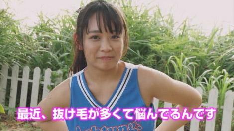 yuumi_marshmallow_00073.jpg