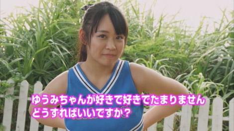yuumi_marshmallow_00075.jpg